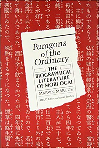 Paragons of the Ordinary: The Biographical Literature of Mori Ogai