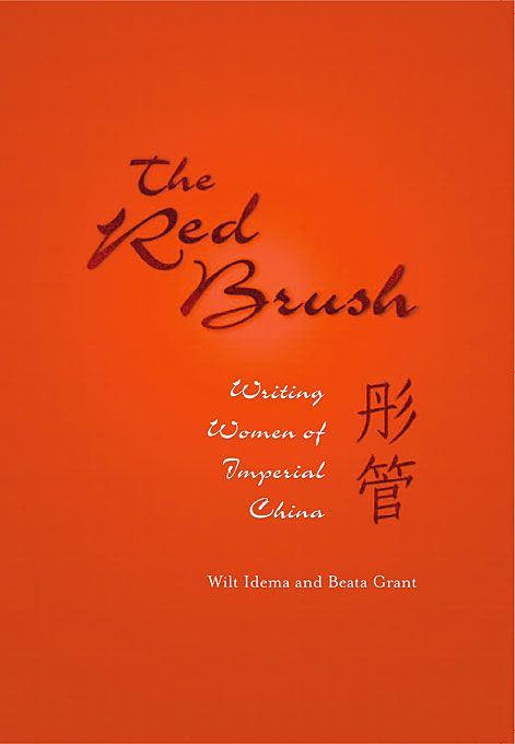 The Red Brush: Writing Women of Imperial China