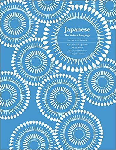 Japanese: The Written Language, Volume 2, Workbook
