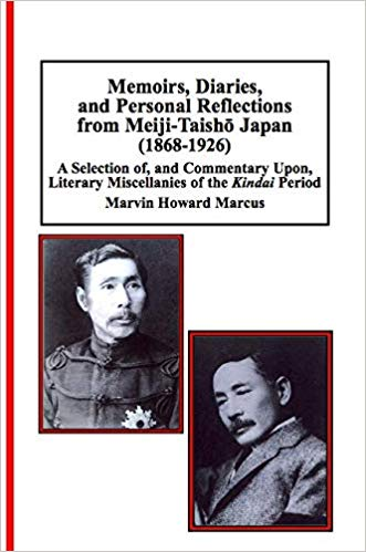 Memoirs, Diaries, and Personal Reflections from Meiji-Taishô Japan