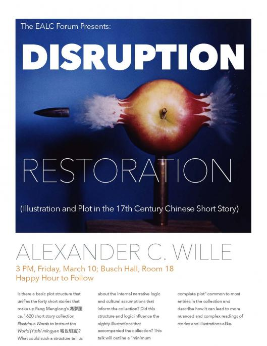 Disruption Restoration: Illustration and Plot in the 17th Century Chinese  Short Story