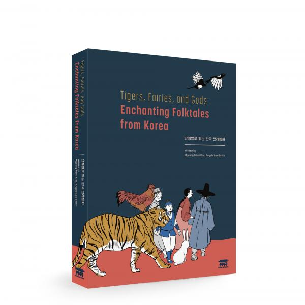 Tigers, Fairies, and Gods: Enchanting Folktales from Korea