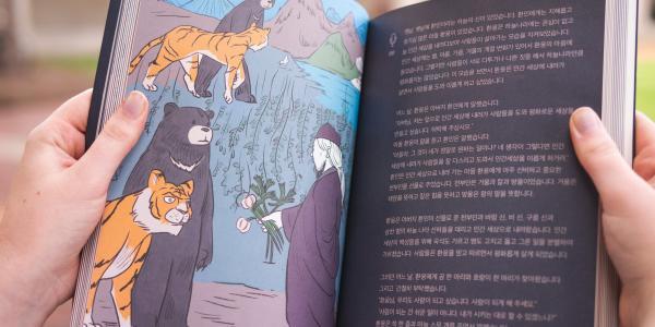 Folktales as cultural literacy